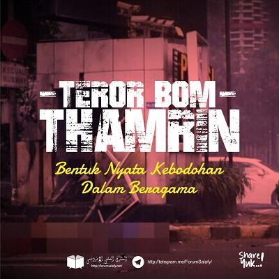 [AUDIO]: Menyikapi Tragedi Thamrin Al Ustadz Muhammad bin Umar as Sewed