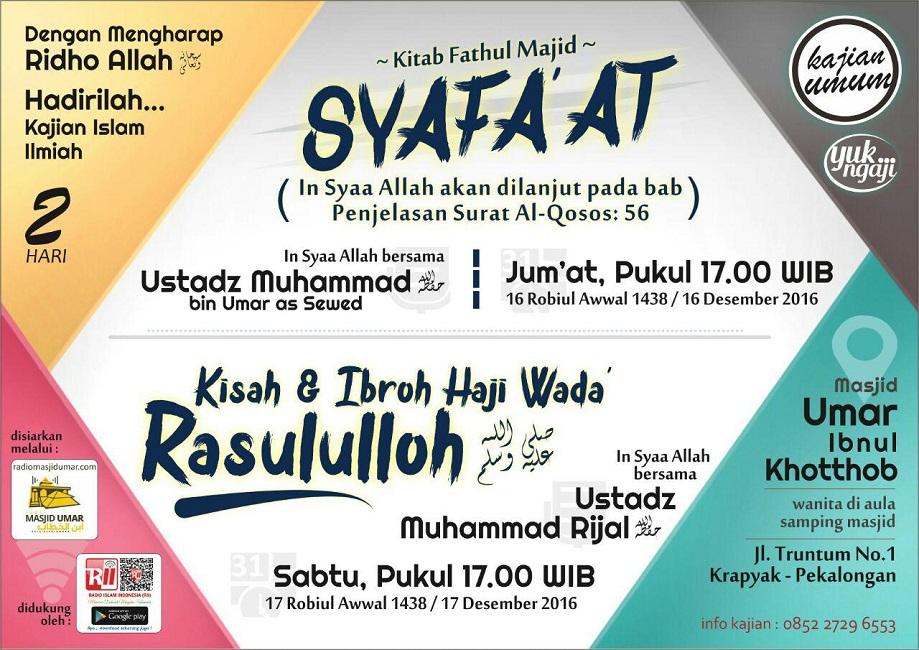 Audio Kisah Dan Ibroh Haji Wada Rasulullah Shalallahu