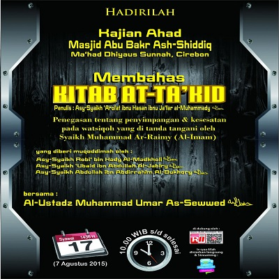 [AUDIO]: Ustadz Muhammad Umar as Sewed – Kitab At-Ta'kid