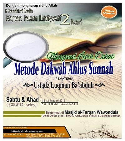 [AUDIO]: Ustadz Luqman bin Muhammad Ba'abduh – Mengenal Lebih Dekat Metode Dakwah Ahlussunnah