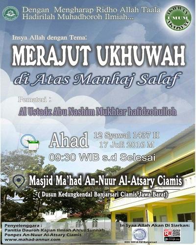 Merajut Ukhuwah di Atas Manhaj Salaf