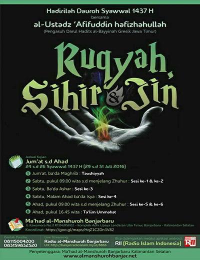 Ruqyah, SIIHIR dan JIN