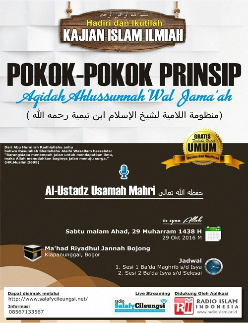 [AUDIO]: Pokok-Pokok Prinsip Aqidah Ahlussunnah wal Jama'ah