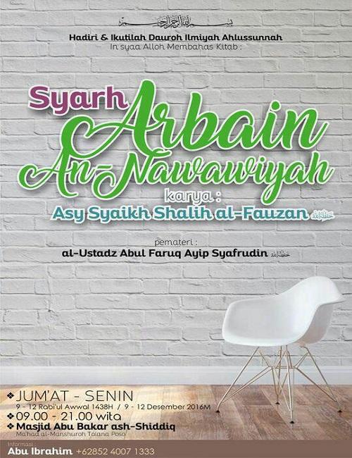 [AUDIO]: Syarh Arbain An-Nawawiyah