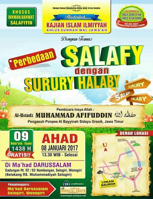 [AUDIO]: Perbedaan Salafy Dengan Surury Halaby