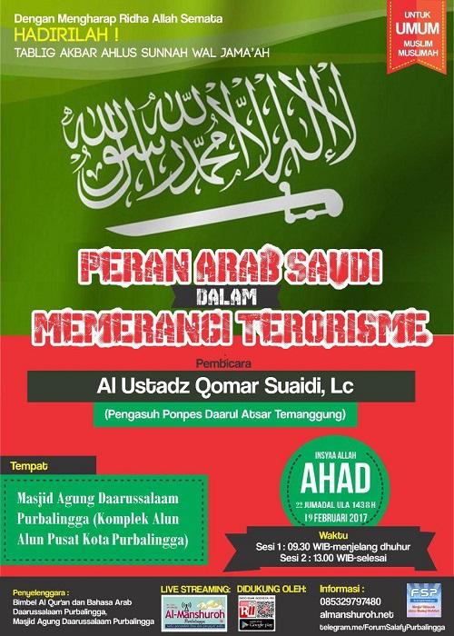 [AUDIO]: Peran Arab Saudi dalam Memerangi Terorisme