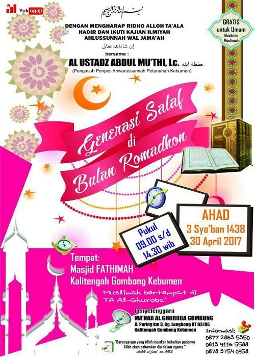 [AUDIO]: Generasi Salaf di Bulan Ramadhan