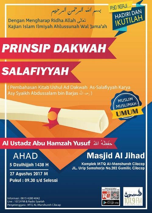[AUDIO]: Prinsip Dakwah Salafiyyah