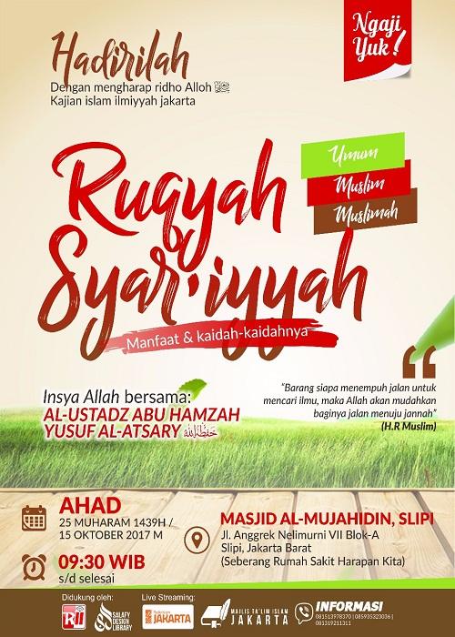 [AUDIO]: Ruqyah Syar'iyyah (Kaidah-kaidah dan Manfaatnya)