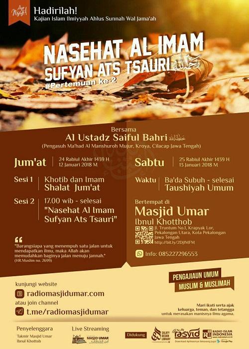 [AUDIO]: Nasehat Al-Imam Sufyan Ats Tsauri Rahimahullah