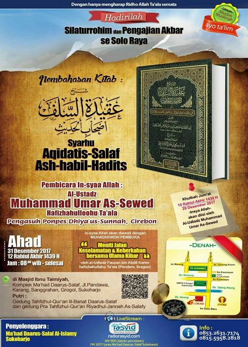[AUDIO]: Perlindungan Allah bagi Ahlus Sunnah dari Paham Menyimpang dalam Asma wa Sifat