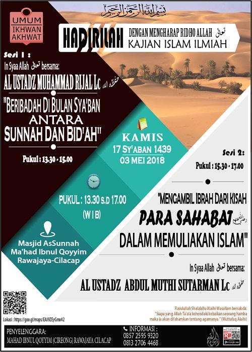 [AUDIO]: Beribadah di Bulan Sya'ban, Antara Sunnah dan Bid'ah – Mengambil  Ibrah dari Para Sahabat Dalam Memuliakan Islam